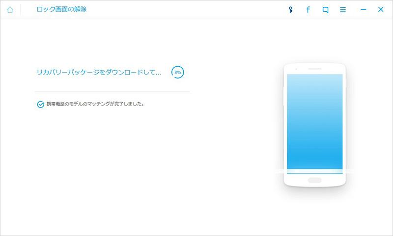Androidスマホのリカバリーパッケージをダウンロード