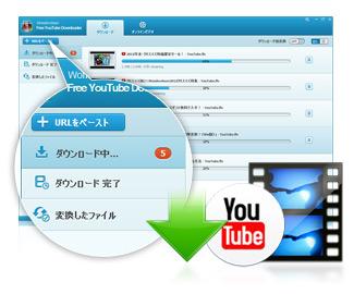 youtube ダウンロード wma