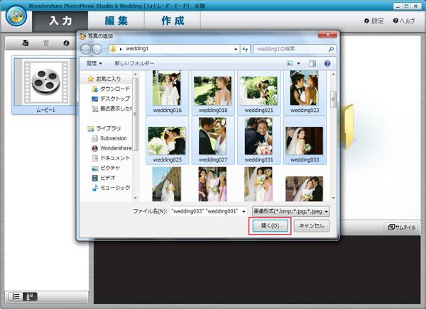 ファイルの追加