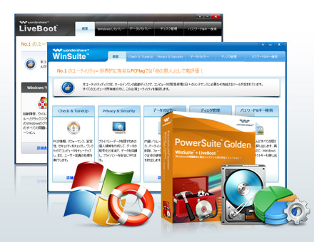 Wondershare PowerSuite Golden (Japanese)(Win版)