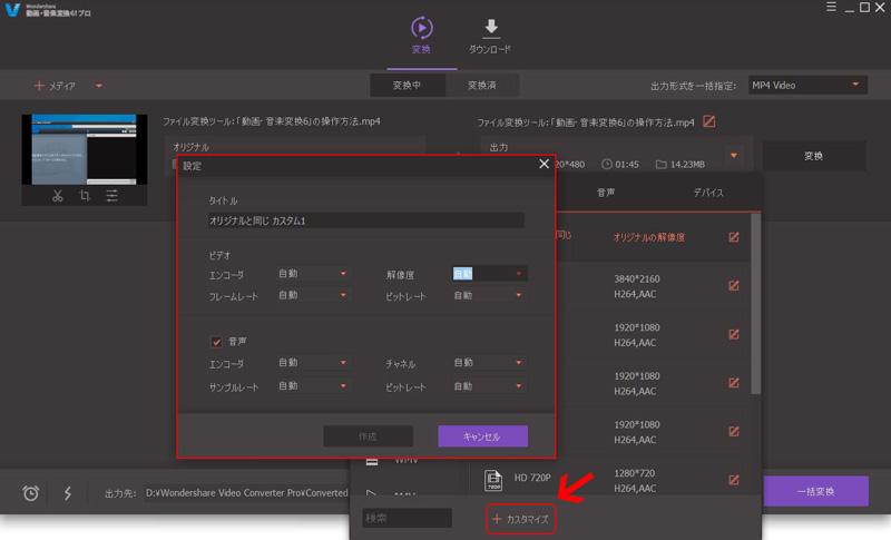 動画変換ソフト:動画・音楽変換!プロ