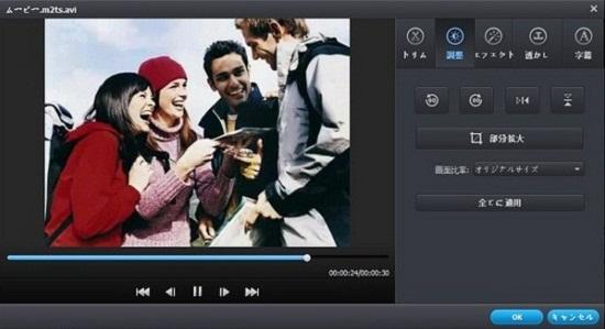iTunes変換ソフトの編集