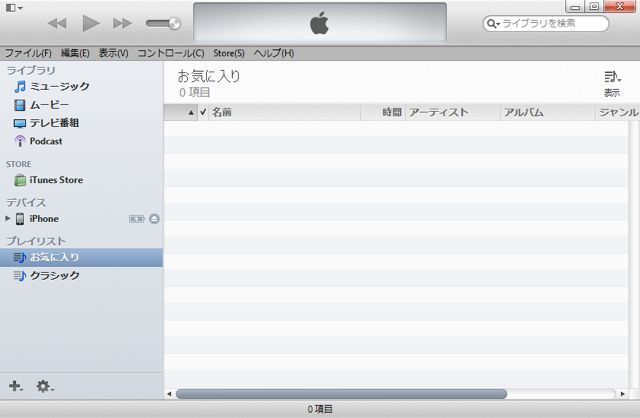 -iTunes