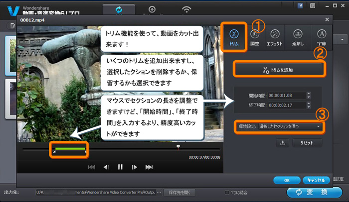 MP4編集