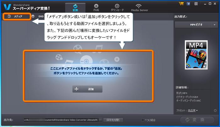 m4aファイルを追加