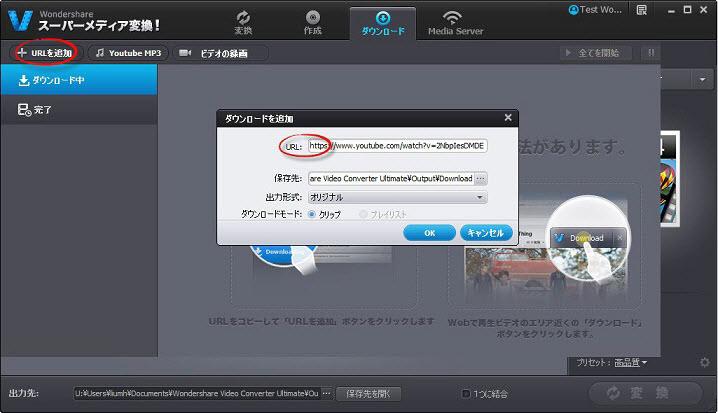 WindowsやMacでYouTube音楽をCDに書き込む(焼 …
