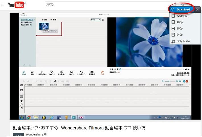 DVDを作成するには、強力な機能を持つ「iSkysoft …