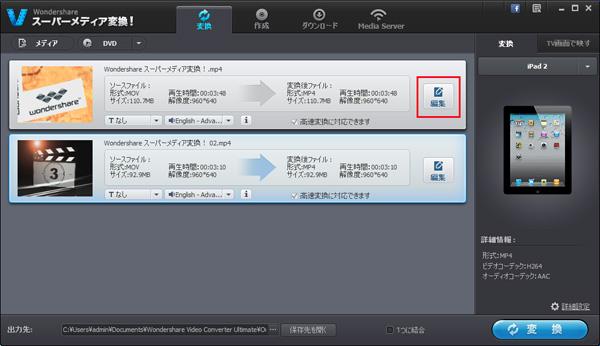 動画・音楽・DVDファイル編集