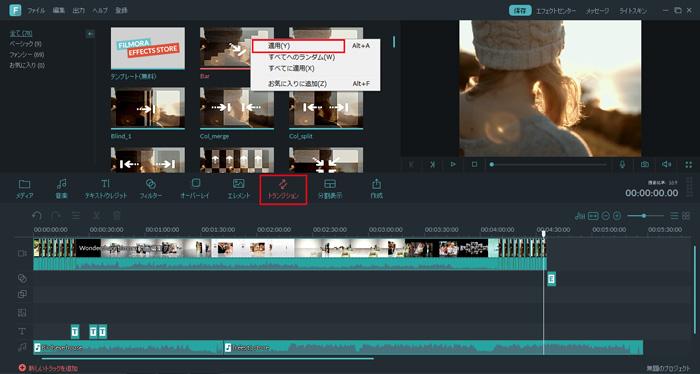 Youtube動画を簡単に結合させることができるソフトは?