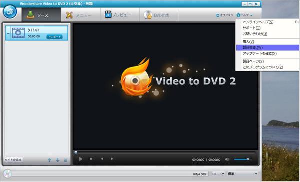 「ブルーレイ・DVD簡単作成!」を起動し、プロジェクト、またはディスクを選択のところでブルーレイを選択します。