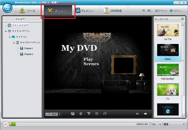Youtube・ニコニコ動画から高倉健さんのムービーをDVDに保存する方法