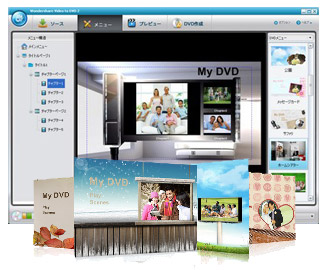 Video to DVD 2(Windows版)