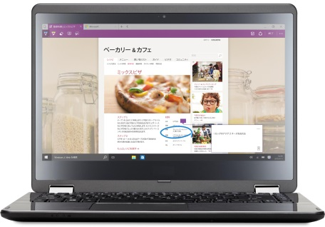 Windows10 発売日