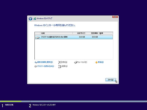 wi-install03.jpg
